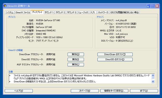 dx002.jpg