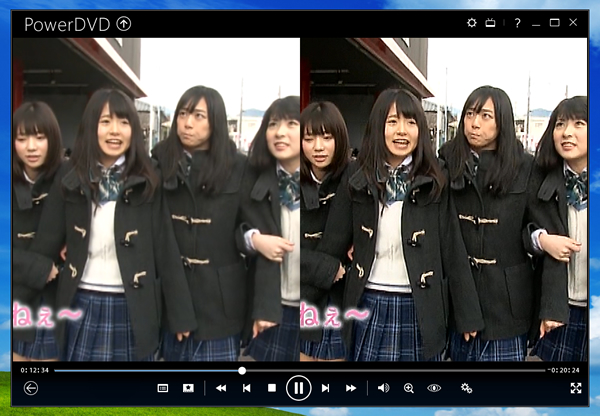 powerdvd01.jpg