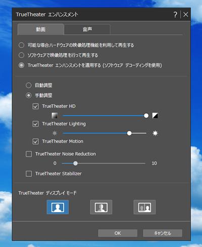 powerdvd02.jpg