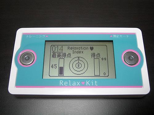 relaxkit02.jpg