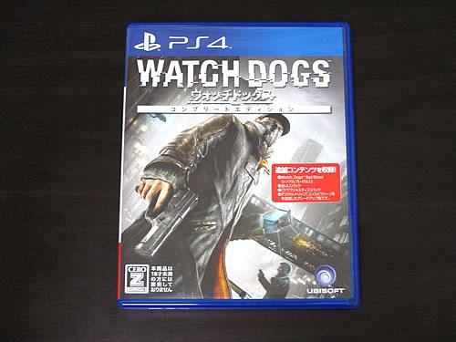 watchdogs01.jpg