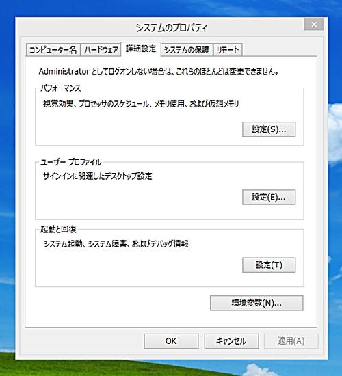xp01.jpg